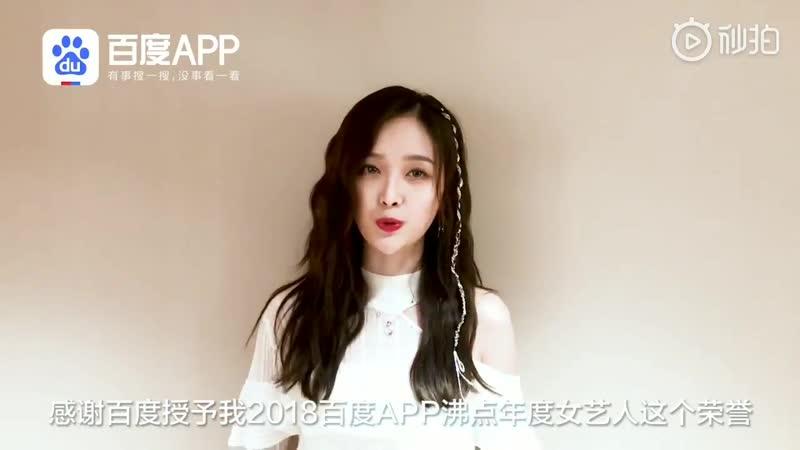 [SNS] 190122 百度娱乐人物 update @ Xuanyi
