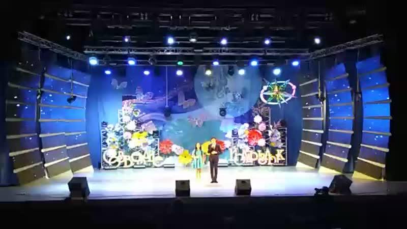 Супер-финал конкурса Созвездие-Йолдызлык г.Казань Артамонов Ильяс и Кормильцева Дарья