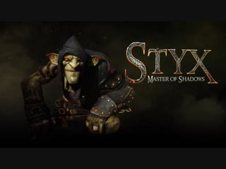 Styx - Masters of Shadows