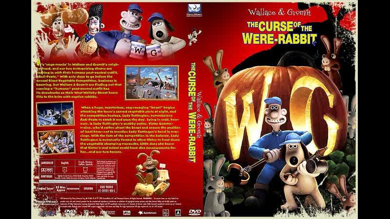 Уоллес и Громит Проклятие кролика оборотня ТВ ролик 2005