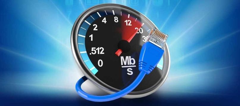 От чего зависит скорость Интернета и как ее измерить?, изображение №1