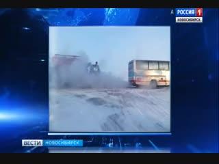 Автобус с пассажирами сломался под Новосибирском из-за мороза