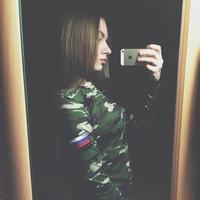 София Зайцева