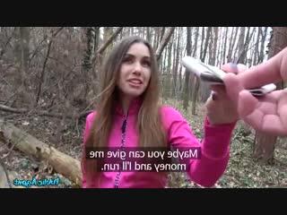 Publicagent sexy girl love sex for money on the streets (porno,czechav,czechmcouples,facial,cumshot,tits,blowjob,ass,povd,suck)