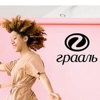 "Логотип Центр саморазвития ""Грааль"" Барнаул"