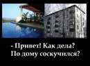 Vitaliy Bashevas фотография #13