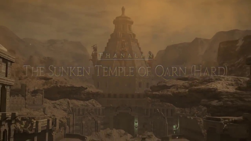 FFXIV OST Forgotten by the Sun Sunken Temple of Qarn HM Theme
