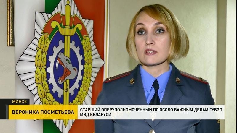 За взятку задержан директор минского приборостроительного завода