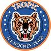 Хоккейный Клуб «Тропик» г. Тула