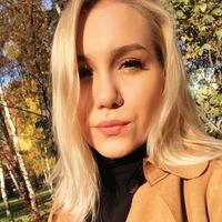 Кристина Гранатова