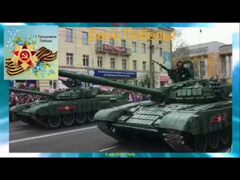 SlashVVV Парад Победы Чита 2019