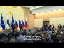 Путин назвал не чужим человеком супруга главы МИД Австрии