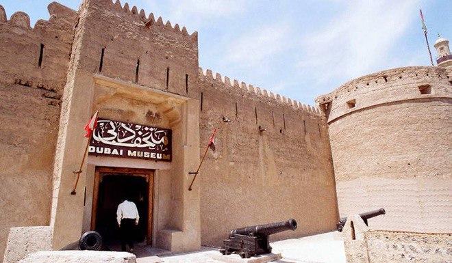 Музеи Дубая, изображение №2