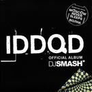 Обложка Moscow Never Sleeps - DJ Smash