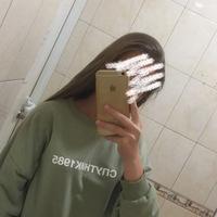 Валерия Адаменко