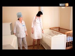 Медики просят помощи горожан для детей, оставшихся без ухода родителей