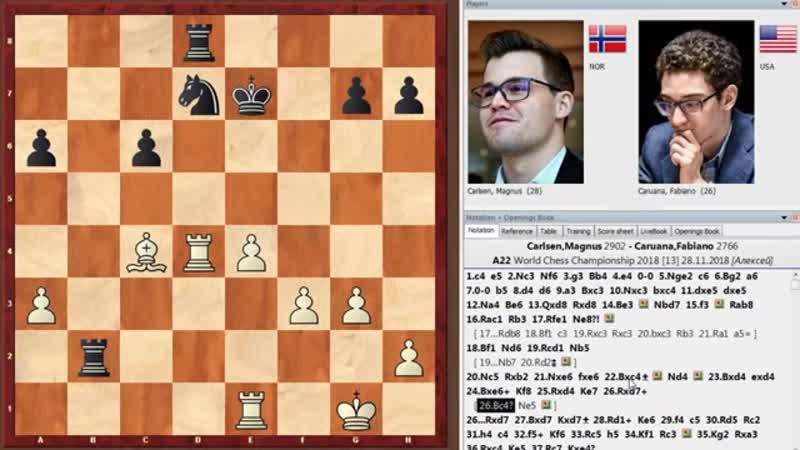 Магнус Карлсен - Фабиано Каруана (Лондон, 2018 год). 1-я партия матча (тай-брейк)