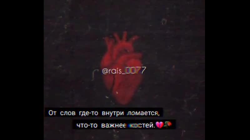 Rais_0077InstaUtility_2ed21.mp4