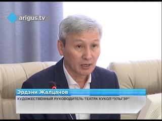 Репортаж Ариг Ус о Байкальской театральной школе