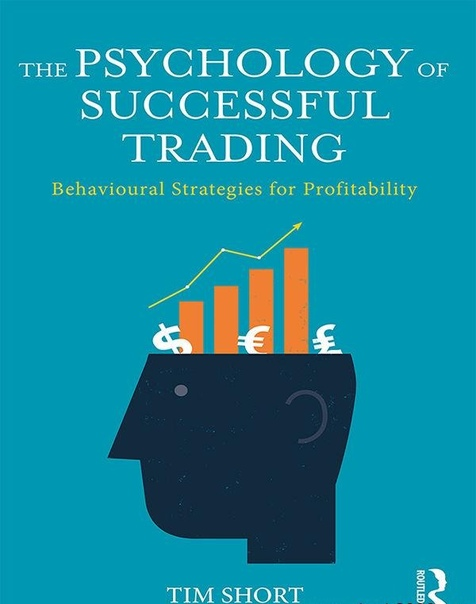 The Psychology of Successful Trading Behavioural Strategies for Profitability (1)