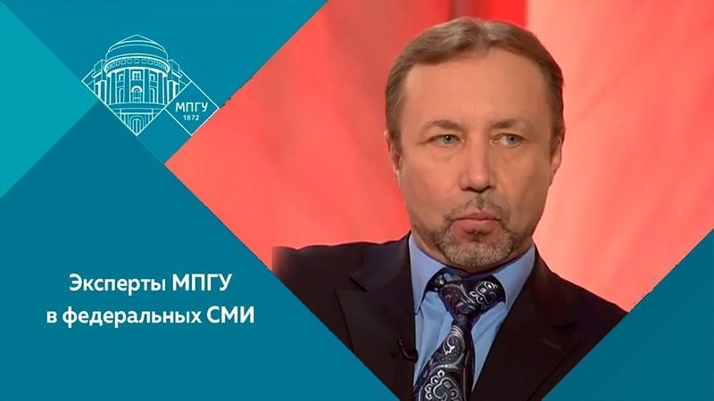 Профессор МПГУ Г.А.Артамонов и М.Л.Шевченко в программе Точка зрения. Как спасти нашу цивилизацию?