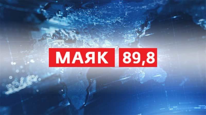 Вести Тамбов 1 марта 2019г 19:50