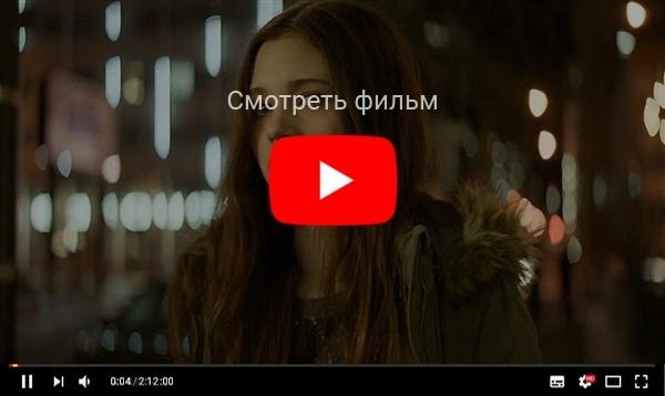 Anwap Org темная зеркало вконтакте