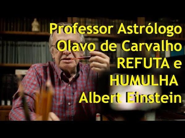 Olavo de Carvalho REFUTA e HUMILHA Albert Einstein