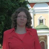 Татьяна Шеина