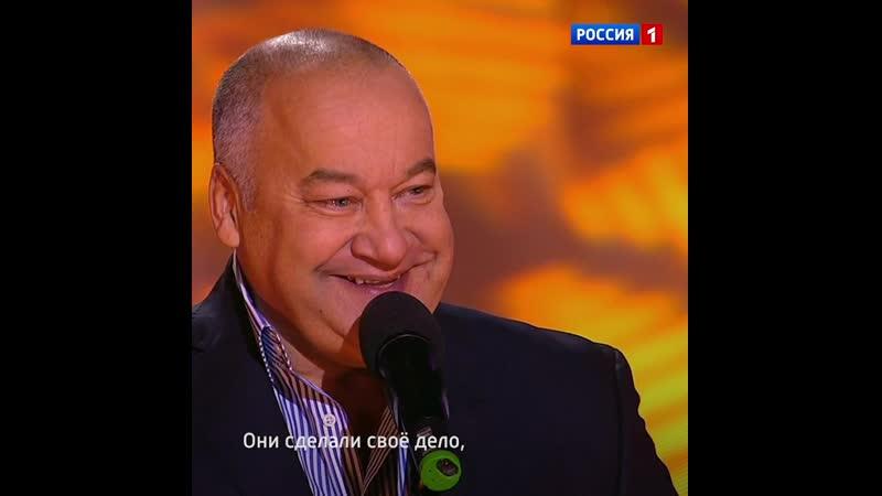 Анекдот дня. «Супружеский долг» – Россия 1