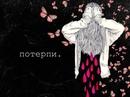 Ангелина Хабарова - Волгоград #22