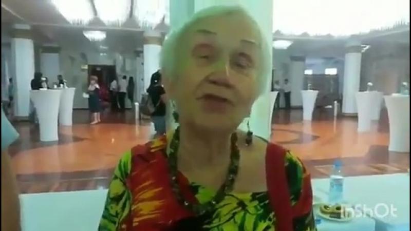 Бабуленька жжет
