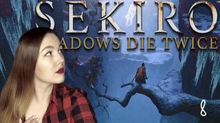 ПАМАГИТИ (8) ⛩️ SEKIRO: Shadows Die Twice ⛩️ Полное женское прохождение на русском