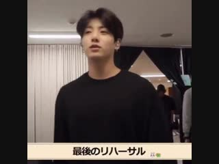 Jungkooks hair please he looks so cuddly im ready to risk it all for him