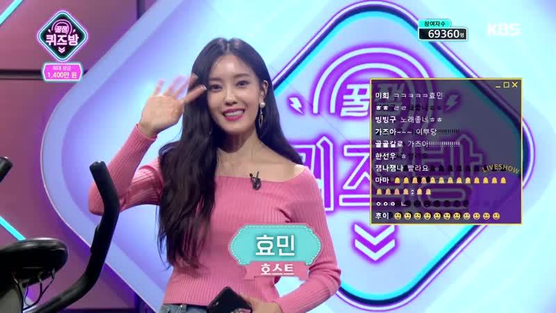 SHOW 190222 Hyomin T ARA Jam live TV 꿀잼 퀴즈방 패션 피플 호스트 효민과 함께~