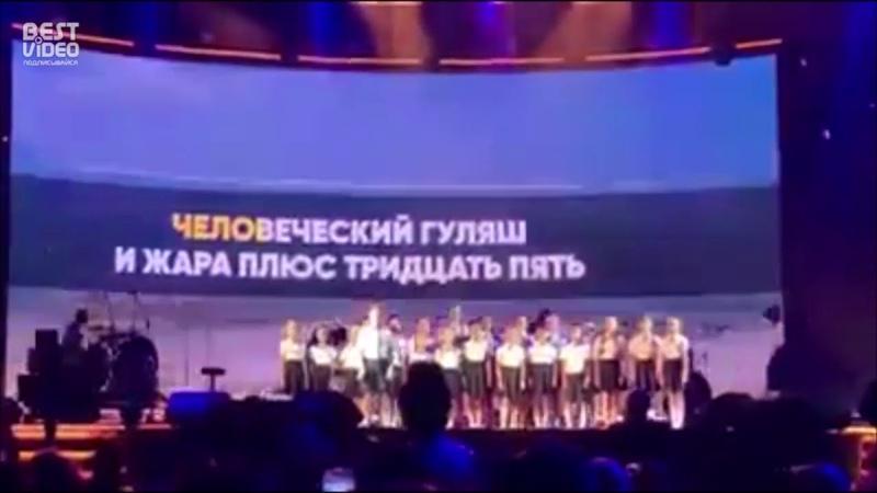 Детский хор поет на свой лад медуза владимирский централ