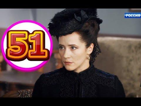 Тайны госпожи Кирсановой 51 серия Дата выхода премьера содержание