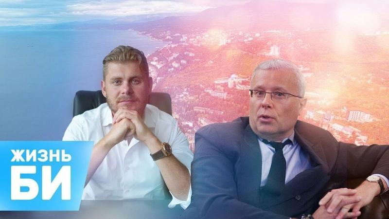 Сезон 2 45 Лебедев о Полонском Крыме и Forbes Как заработать на онлайн школе