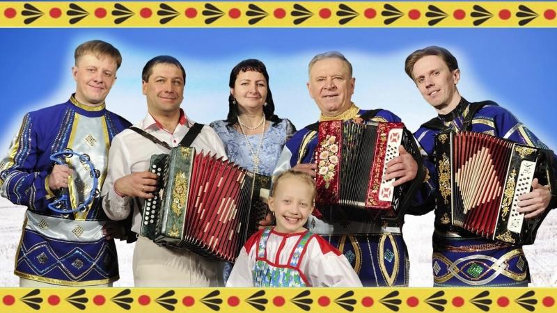 Афиша Копейск - Играй гармонь - Холины Журенковы