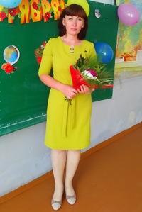 Ведерникова Татьяна