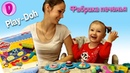 Набор Play Doh Фабрика печенья / Готовим печенье из пластилина Плей До / Cookie creations Play-Doh
