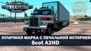 ✅Обзор мода Scot A2HD ATS 1.35