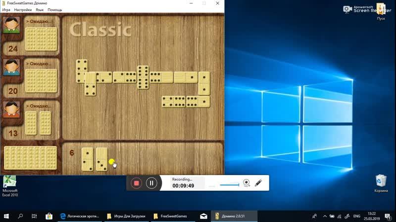 FreeSweetGames Dомино Для Windows XP