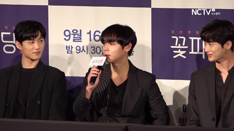 드라마 `꽃파당` 제작발표회, 쏟아지는 질문들에 윙깅이 `박지훈` (Park Jihoon)의 답변모음