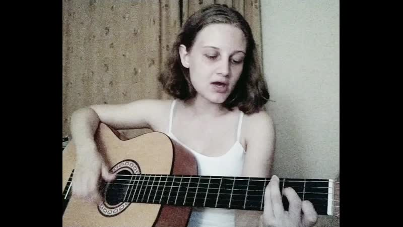 All I Want cover by Maria Daneker