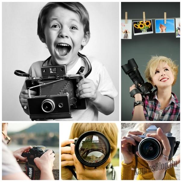 Что если ты захотел стать фотографом
