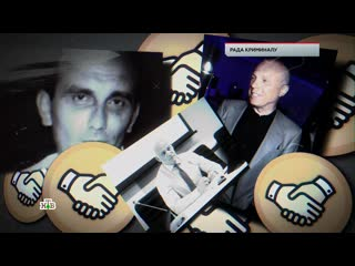 ЧП расследование Рада криминалу 5 07 2019 смотреть онлайн