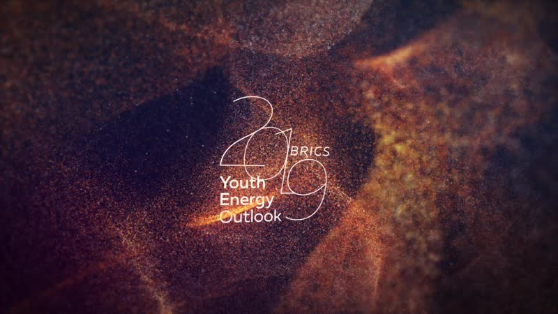 BRICS Youth Energy Outlook 2019 Introduction