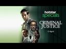Criminal Justice - Official Trailer | Hotstar Specials