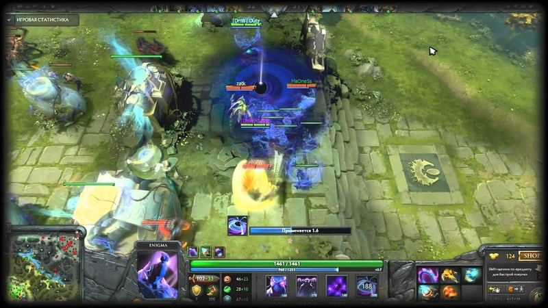 Epic Black Hole by Rubick DNIWE gaming